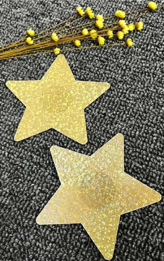 Пастиси - златни звезди