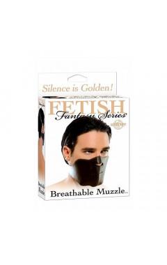 Дишащ намордник